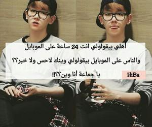 Image by HiBa Y