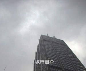 pale, grunge, and building image