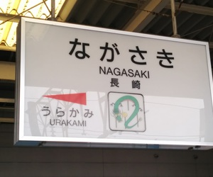 japan and nagasaki image