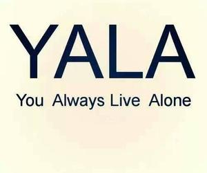 yålå, alone, and live image