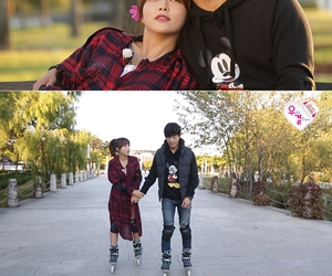 we got married, nam goong min, and wgm image