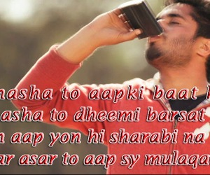161 images about poetry in art on we heart it see more about sad hindi sharab shayari in urdu and sharab shayari punjabi image altavistaventures Image collections