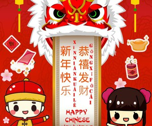 chinese, chinese new year, and new year image