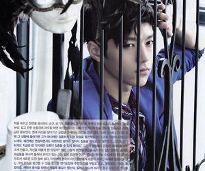infinite, L, and myung soo image