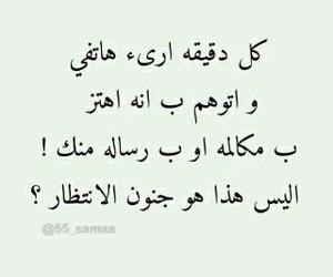 حب and ﺭﻣﺰﻳﺎﺕ image