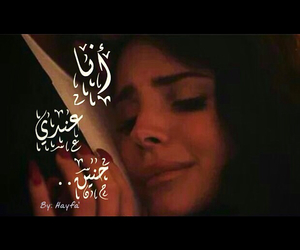 احبك, اغاني, and فيروز image