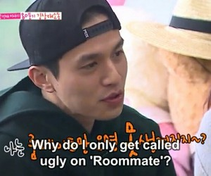 roommate, lee dong wook, and sbs roommate image