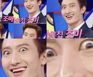 face, funny, and kpop image