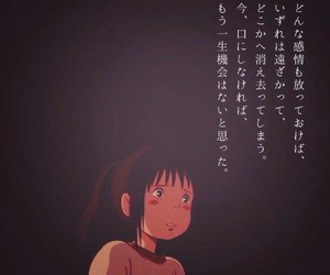 ghibli, japan, and japanese image