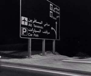 abu dhabi, arab, and Dubai image