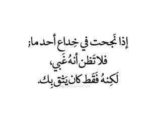عربي, arabic, and photos image