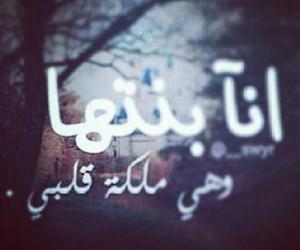 حب, فراق, and خواطر image