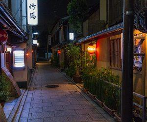 home, japan, and lights image