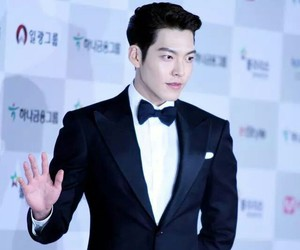 korea, kim woo bin, and binno image