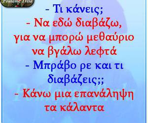 Image by .Mαριάννα.