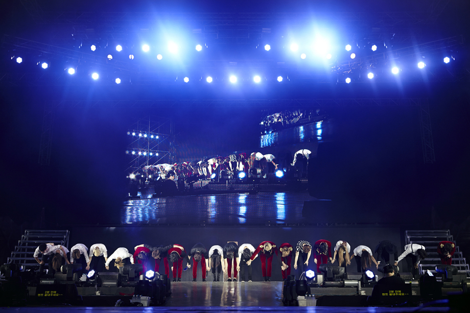 beijing and super junior image