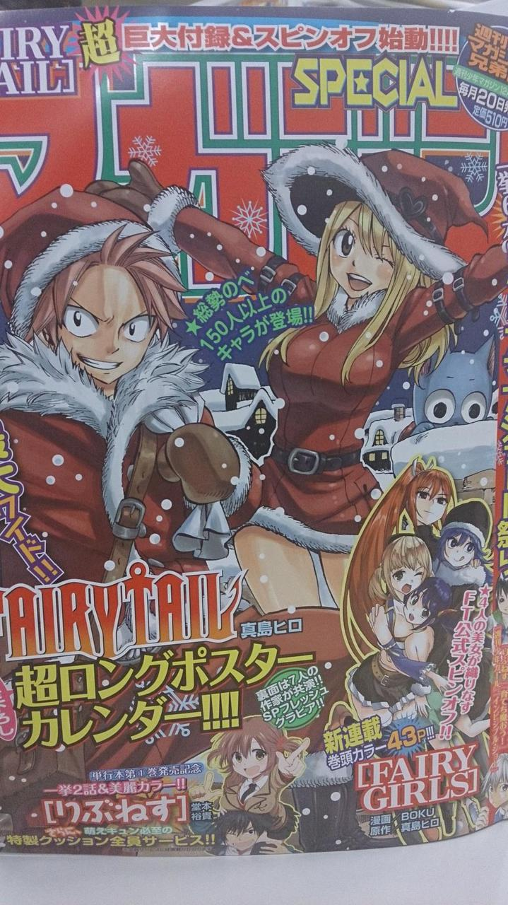 Lucy, manga, and fairy tail image