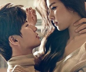 kim so eun and song jae rim image