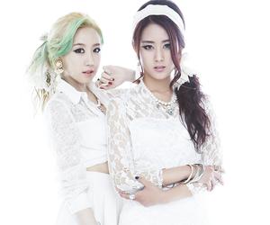 jinju, wassup, and wooju image