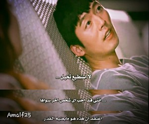 k drama, Korean Drama, and حب image