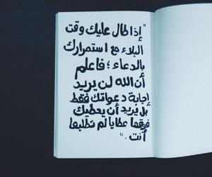 Image by Riham Mahmoud