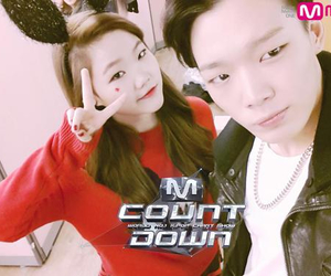 bobby, Ikon, and suhyun image