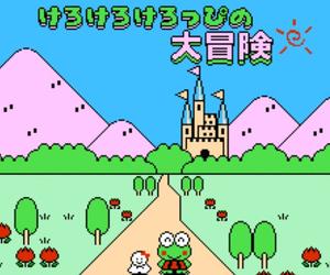 sanrio, サンリオ, and けろけろけろっぴ image