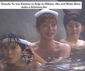 seigi no mikata, yu yamada, and mirai shida image