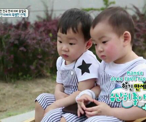 babies, triplets, and superman is back image