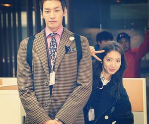 pinocchio, park shin hye, and kim young kwang image