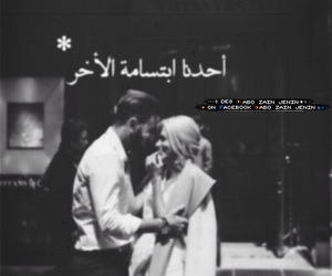 arabic, black and white, and laguh image