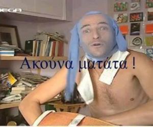 λαζαρος, είσαι το ταίρι μου, and χαχαχαχ image