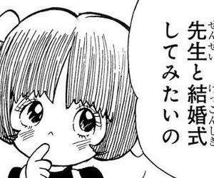 japan, manga, and kawaii image