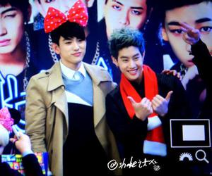 jr., park jinyoung, and mark tuan image