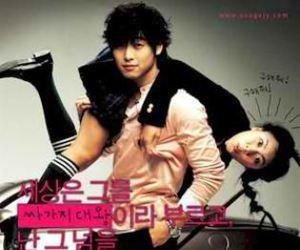 korean movie, 100 days with, and mr. arrogant image