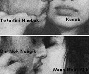 amour, arab, and maroc image