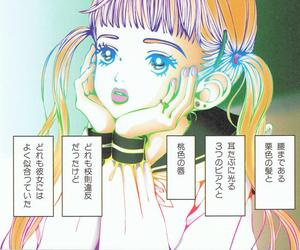 anime, character, and art image