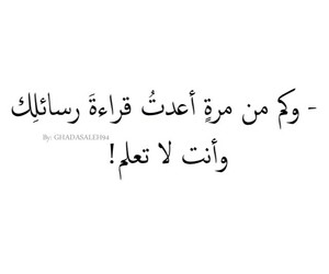 فراق and mon دائماً image