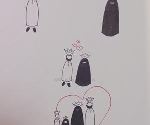 islam and love image