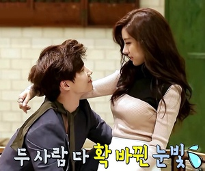 so eun, we got married, and wgm image