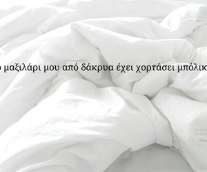 cry, pillow, and white image