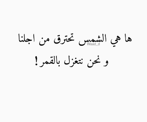arabic, تصاميم, and عربي image