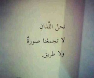Image by Layla♥