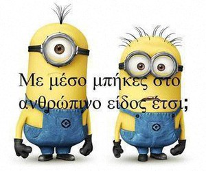 life, minion, and quotes image