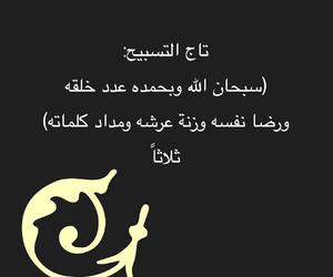 حب, شعر, and مصر image
