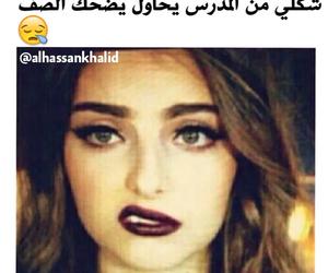 السعوديه, بنات, and عشق image