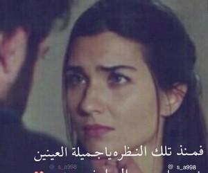 احبك, حبيبي, and تصميمي image
