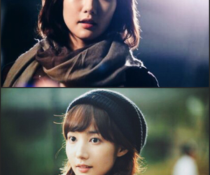 healer and park min young image
