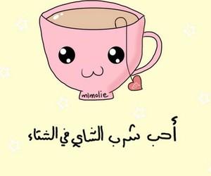 شاي, برد, and شتاء image