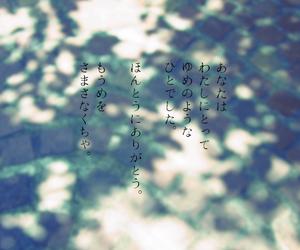 言葉 日本語 image